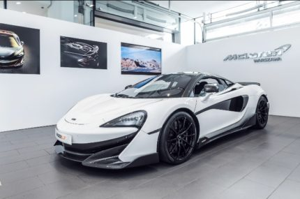 Premiera Nowego McLarena